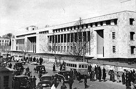 Bank Melli Sabze Meydan