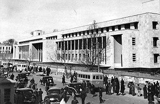 Bank Melli Iran - National Bank of Iran, painting in 1928