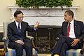 Barack Obama & Yang Jiechi in the Oval Office 3-12-09.jpg