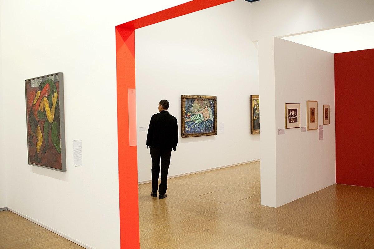 D Art Exhibition Jbr : Государственный музей современного искусства Париж