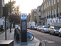 Barclays Cycle Hire Station on St. Chad's - geograph.org.uk - 2127850.jpg