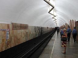 Barrikadnaya (Баррикадная) (4890403722)