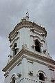 Basílica menor de Santiago Apóstol de Natá de Los Caballeros o Iglesia Parroquial de Natá, foto 2.JPG