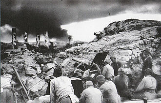 North Point - North Point Power Station during the Japanese invasion of Hong Kong in December 1941.