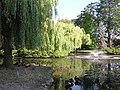 Beacon Hill Park (16.08.06) - panoramio - sergfokin (3).jpg