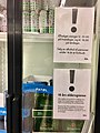 Beer in chiller for sale in ICA supermarket, Leirvik, Norway, legal drinking age and shopping hours signs, (Hansa fatøl, Heineken, ølsalg 18 års aldersgrense ICA) 2018-03-07 IMG 5816.jpg