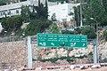 Behold- Views of Jerusalem (9070753102).jpg
