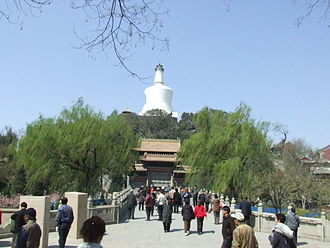 Imperial City, Beijing - The Beihai Park, a former imperial garden centred on one of the lakes which cover most of the western part of the former Imperial City.