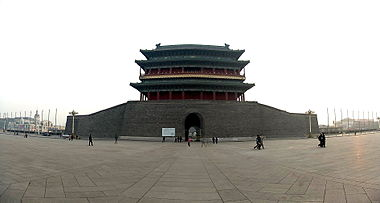 history of beijing wikiwand rh wikiwand com