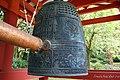 Bell near Byodo-in Temple - panoramio.jpg
