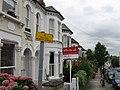 Bennerley Road - geograph.org.uk - 1985608.jpg