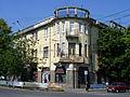 Beregovo Zakarpatska-building Secheni-34.jpg