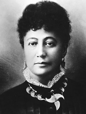 ʻAkahi - Bernice Pauahi Bishop