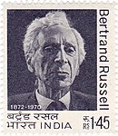 Bertrand Russell 1972 stamp of India.jpg
