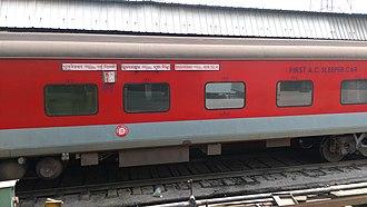 Bhubaneswar Rajdhani Express - Bhubaneswar Rajdhani Express via Sambalpur City - AC 1st Class coach
