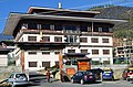 120px-Bhutan_Royal_Audit_Authority.jpg