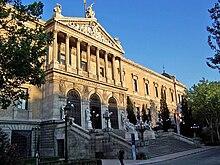 Biblioteca Nacional de España (Madrid) 2005 July.jpg