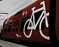 Bicycle on S-train.jpg