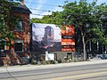 Billboard on Parliament, 2015 09 04 (1).JPG - panoramio.jpg