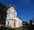 Biserica Sf Ioan Sipote 02.JPG