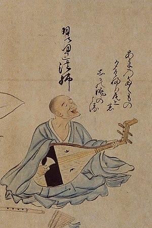 Biwa hōshi - A biwa hōshi in a 1501 illustration