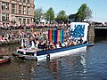Boat 17 Philips, Canal Parade Amsterdam 2017 foto 1.JPG