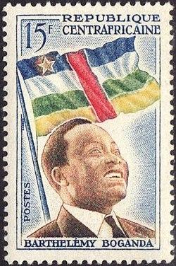 ברתלמי בוגנדה, על בול של הדואר המרכז אפריקאי משנת 1959