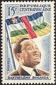 Boganda 1959 stamp.jpg