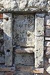 Boite aux lettres ancienne à Chemiré-sur-Sarthe - Wiki Takes Sablé.jpg