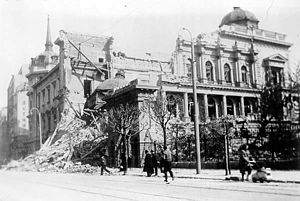 Stari dvor - Old Royal Court after 1941 German bombing