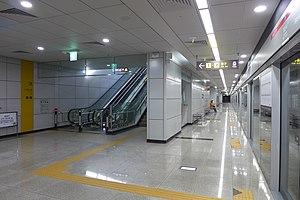 Bongeunsa Station - Bongeunsa Station Platform (2016)