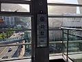 Bonghwang Gimhae Bus Terminal Station 20150505 172334.jpg