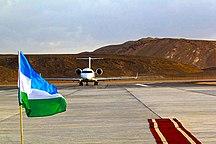 Sân bay quốc tế Bender Qassim