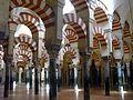 Bosque de columnas 01 - Mezquita de Córdoba.jpg