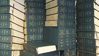 World Book Encyclopedia - Image: Braille 1959 World Book Encyclopedia