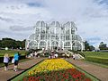 Brazil, parana, curitiba, botanical garden (cropped).jpg
