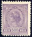 Brazil 1918-20 Sc206.jpg