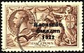 British seahorse stamp overprinted for Ireland used Sligo c. 1936.jpg