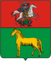 Bronnitsy COA (Moscow Governorate) (1883).png