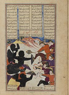 Brooklyn Museum - Single Page with an Illustration from a Shahnamah.jpg