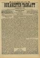 Bukarester Tagblatt 1891-07-03, nr. 146.pdf