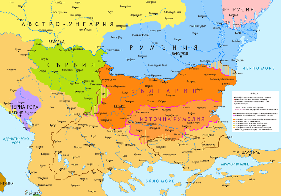 Bulgaria after Congress of Berlin in 1878