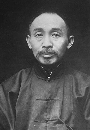 Xu Shiying - Image: Bundesarchiv Bild 102 12299, Hsu Shih Ying