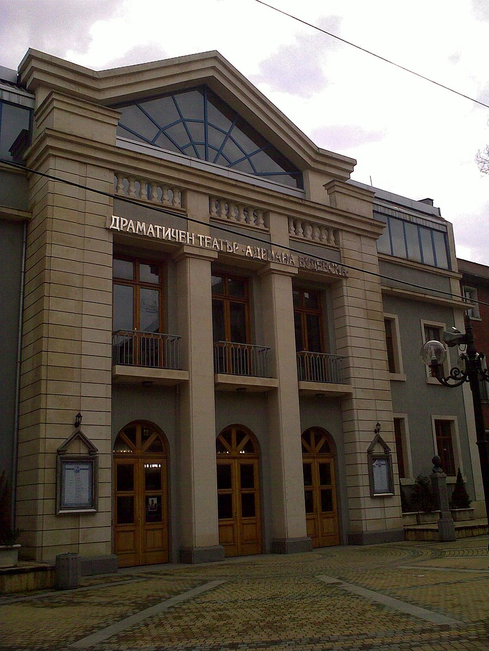 Burgas Theater