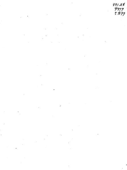 File:Burnouf - Le Bhâgavata Purâna, tome 2.djvu