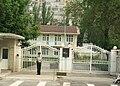 Burundi Embassy Beijing 9364.JPG