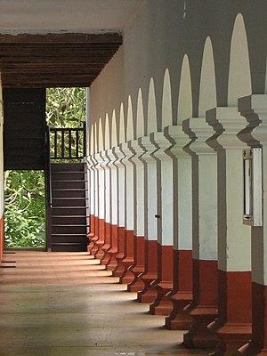 CMS College Kottayam - Image: CMS college physics block