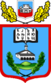 COA Bosilegrad (middle).png