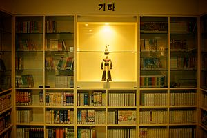 Seoul Animation Center - Library, March 2011.