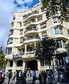 Casa Milà - Frente.jpg